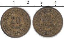 Изображение Дешевые монеты Тунис 20 миллим 1983 Латунь VF+