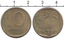 Изображение Дешевые монеты Израиль 10 агор 1977 Латунь XF-