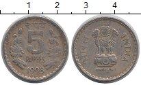 Изображение Барахолка Индия 5 рупий 1998 Медно-никель VF+