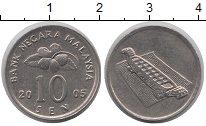 Изображение Дешевые монеты Малайзия 10 сен 2005 Медно-никель XF