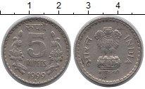 Изображение Барахолка Индия 5 рупий 1999 Медно-никель VF+