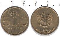 Изображение Барахолка Индонезия 500 рупий 1997 Латунь XF