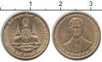 Изображение Дешевые монеты Таиланд 25 сатанг 1996 Латунь XF