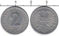 Изображение Дешевые монеты Австрия 2 гроша 1954 Алюминий XF