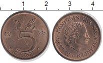 Изображение Барахолка Нидерланды 5 центов 1976 Медь XF+
