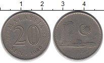Изображение Дешевые монеты Малайзия 20 сен 1980 Медно-никель XF