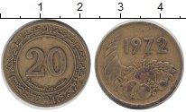 Изображение Барахолка Алжир 20 сантимов 1972 Латунь VF