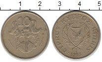Изображение Дешевые монеты Кипр 10 центов 1983 Латунь XF