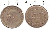 Изображение Дешевые монеты Турция 50 лир 1986 Медно-никель VF+