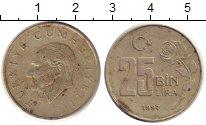 Изображение Дешевые монеты Турция 25.000 1997 Медно-никель XF
