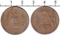 Изображение Барахолка Индия 1 рупия 1990 Медно-никель VF