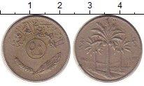 Изображение Барахолка Ирак 250 филс 1981 Медно-никель XF-