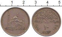 Изображение Дешевые монеты Египет 10 пиастр 1984 Медно-никель XF-