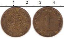 Изображение Дешевые монеты Австрия 1 шиллинг 1980 Латунь XF