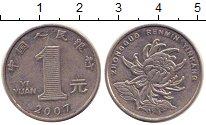 Изображение Дешевые монеты Китай 1 юань 2007 Медно-никель XF