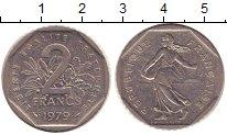 Изображение Барахолка Франция 2 франка 1979 Медно-никель XF
