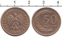 Изображение Барахолка Польша 50 грошей 1991 Медно-никель XF