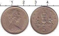 Изображение Барахолка Великобритания 5 пенсов 1969 Медно-никель XF