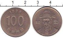 Изображение Дешевые монеты Южная Корея 100 вон 1996 Медно-никель XF