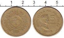 Изображение Дешевые монеты Филиппины 5 писо 2005 Латунь XF-