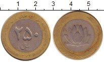 Изображение Барахолка Иран 250 риалов 1997 Биметалл VF