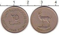 Изображение Барахолка ОАЭ 25 филс 1973 Медно-никель XF-