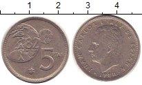 Изображение Дешевые монеты Испания 5 песет 1980  VF