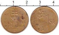 Изображение Дешевые монеты Словакия 1 крона 1993 Латунь-сталь VF-