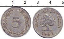 Изображение Дешевые монеты Тунис 5 миллим 1983 Алюминий VF