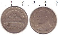 Изображение Дешевые монеты Таиланд 5 бат 1999 Медно-никель VF+