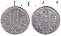 Изображение Дешевые монеты Австрия 10 грош 1978 Алюминий XF