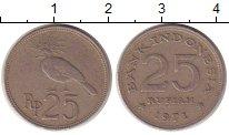 Изображение Барахолка Индонезия 25 рупий 1971 Медно-никель VF+