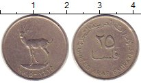 Изображение Дешевые монеты ОАЭ 25 халал 1990 Медно-никель XF-