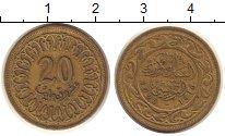 Изображение Дешевые монеты Тунис 20 миллим 1996 Латунь XF-