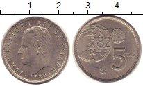 Изображение Дешевые монеты Испания 5 песет 1980 Медно-никель XF