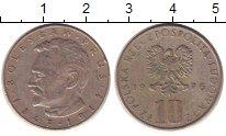 Изображение Дешевые монеты Польша 10 злотых 1976 Медно-никель XF-