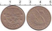 Изображение Дешевые монеты Португалия 5 эскудо 1986 Медно-никель XF-