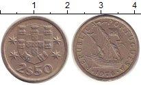 Изображение Дешевые монеты Португалия 2,5 эскудо 1976 Медно-никель XF-