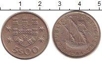 Изображение Дешевые монеты Португалия 5 эскудо 1984 Медно-никель XF