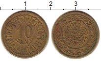 Изображение Дешевые монеты Тунис 10 миллим 1960 Латунь VF+