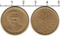 Изображение Дешевые монеты Греция 20 драхм 1992 Латунь XF