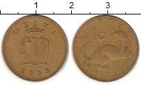 Изображение Барахолка Мальта 1 цент 1995 Латунь VF