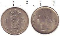Изображение Дешевые монеты Бельгия 1 франк 1975 Медно-никель VF