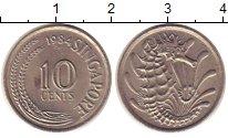 Изображение Дешевые монеты Сингапур 10 центов 1984 Медно-никель XF