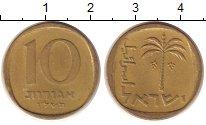 Изображение Дешевые монеты Израиль 1 агор 1976 Латунь XF