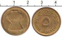 Изображение Барахолка Египет 5 пиастров 1996 Латунь XF