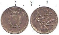 Изображение Дешевые монеты Мальта 2 цента 1991 Медно-никель XF-