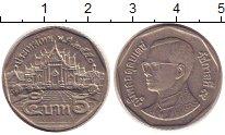 Изображение Дешевые монеты Таиланд 5 бат 1990 Медно-никель XF
