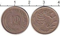Изображение Дешевые монеты Сингапур 10 центов 1969 Медно-никель XF