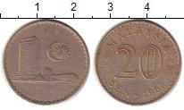 Изображение Дешевые монеты Малайзия 20 сен 1968 Медно-никель XF